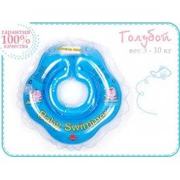 Круг на шею  для купания детей Babyswimmer - голубой