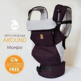 Эрго-рюкзак - Around Монро