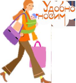 Выбрать и купить ФЛИСОВЫЙ КОМБИНЕЗОН В КИЕВЕ - Удобно носим ... 73b7520990368