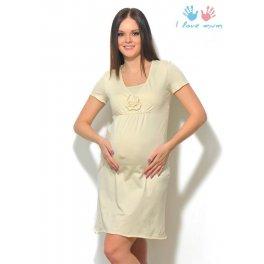 Ночная сорочка Флорида молочная для беременных и кормящих(и в роддом)