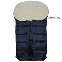 Зимний конверт Kinder comfort arctic - темно-синий