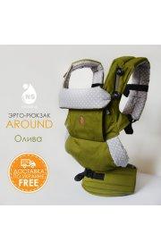 Эрго-рюкзак - Around Олива - Nashsling