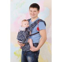 """Эргономичный рюкзак  """"My baby""""синий джинс-буквы"""